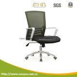 新式の現代オフィスの椅子(B658-1)