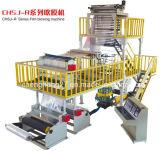 Chengheng ABAのフィルムの吹く機械