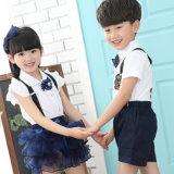 Configurations primaires d'uniforme scolaire de vente chaude, uniforme scolaire d'enfants avec la bonne qualité
