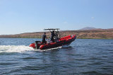 Aqualand 21feet 6.4m Rescue Patrol Rib Boats 또는 Rigid Inflatable Military Boat (rib640t)
