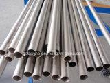 新しい高品質のベリリウムの銅のマイクロの管