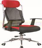 Cadeira de couro do jogo do plutônio da cadeira ergonómica do escritório do engranzamento