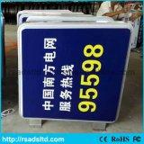 Wall-Mounted всасывая Signboard светлой коробки светлой коробки пластичный