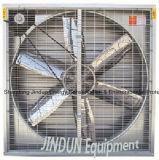 Ventilador de ventilación de vaivén de la alta calidad para el invernadero