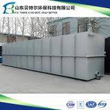 住宅の水処理、汚水処理場、流出する処理場