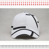 2016の新しいカスタム刺繍の野球帽