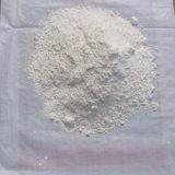 칼슘 황산염 비료 CAS No. 7778-18-9 최신 판매
