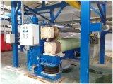継続紙加工機械