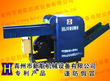 Cortadora de rasgado de Rags de la cortadora de /Rags del cortador del paño de /Old de la cortadora de la tela del precio de fábrica