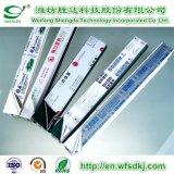 알루미늄 단면도를 위한 PE/PVC/Pet/BOPP/PP 보호 피막 또는 알루미늄 격판덮개 또는 알루미늄 플라스틱 널 또는 솔질된 단면도
