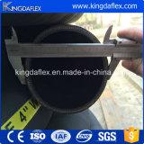 Stahlschneckendraht-Wasser-Absaugung-und Anlieferungs-Schlauch