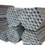 Migliori tubo dell'acciaio inossidabile di prezzi/tubo (309S)