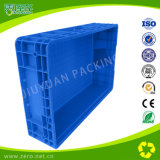 زرقاء الاتّحاد الأوروبيّ معياريّة بلاستيك [بّ] مادة وعاء صندوق