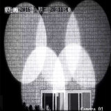 камера лазера иК блока развертки PTZ длиннего ряда HD 1km-6km