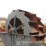 Yuhong 공장 가격 직업적인 모래 세탁기 중국