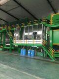 Bobina de aço aprovada JIS do Galvalume do material de construção