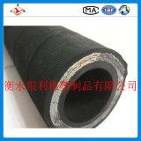 Boyau hydraulique à haute pression en caoutchouc d'industrie de surface de tissu