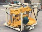 移動式具体的な煉瓦作成機械、機械を作る小さい卵置くブロック