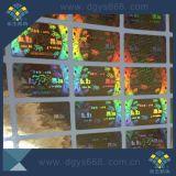 習慣反偽造の本物カラーホログラムレーザーのラベルのステッカー