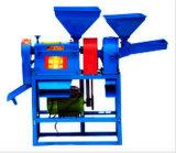 Филировать риса и машина зерна обрабатывая