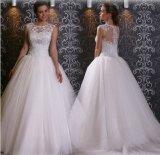 型のスコップの首の袖なしの床の長さの夜会服のウェディングドレス