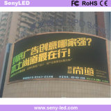 Indicador de diodo emissor de luz curvado gigante ao ar livre para anunciar (P8mm)