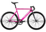 Bike Sy-Fx70018 шестерни Fix типа алюминиевого высокого качества 700c свободно