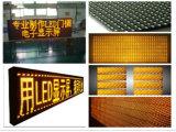 Pubblicità di singolo modulo giallo dello schermo del testo LED