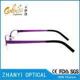 Bêtas glaces optiques titaniques légères pour la femme (8103)