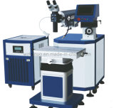 Сварочный аппарат лазера низкой цены автоматический для металла
