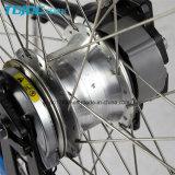 디스크 브레이크 산악 자전거 또는 높은 Precion 샤프트 드라이브 전송 자전거