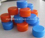 Molde de tampão de injeção de plástico com longa vida (YS302)