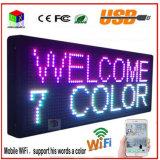 Módulo a todo color RGB 320*160m m de la INMERSIÓN al aire libre LED de la exploración 20*10pixels 1/5 de P16 para la tablilla de anuncios a todo color del LED