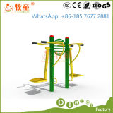 옥외 운동장 (MT/OP/FE1)를 위한 생활 적당 체조 장비