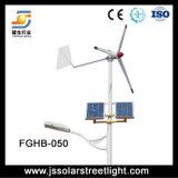 réverbère hybride solaire du vent 80W de 9m