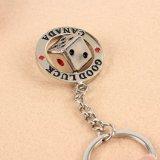 Trousseau de clés promotionnel de souvenir faisant à fournisseurs le trousseau de clés en métal