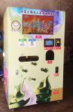 柔らかいアイスクリームの自動販売機/アイスクリームの自動販売機硬貨によって作動させるTk688
