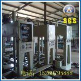 Máquina fría hidráulica de la prensa, tipo hidráulico máquina fría de la prensa