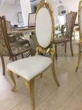 Elegent様式のリントの革食事の椅子
