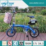 26650 12V 50ah het Navulbare Pak van de Batterij LiFePO4 voor Opgeslagen Energie