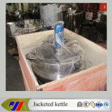 電気暖房のJacketed調理の大桶