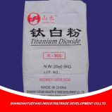 Großhandels von China Photocatalysis von TiO2 für Farbanstrich, Gummi, Batterie
