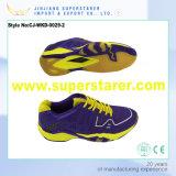 Охладьте ботинки ботинок баскетбола ЕВА людей конструкции, мягких и удобных спорта