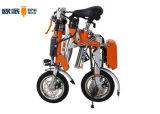 [لونغ رنج] [200و] يطوي درّاجة كهربائيّة مع [ليثيوم بتّري] [36ف] [10ه]