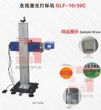 Отметка лазера СО2 для пластичной кнопки
