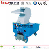 Trituradora de alta calidad de Corase para el material plástico