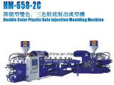 Drehsohle-Maschine für die Herstellung zwei der Farbe Outsole