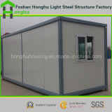 Prefabricated 집 경제 모듈 콘테이너 집