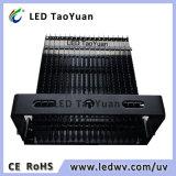 UV 치료 램프 365nm 50W