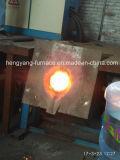100kg jeûnent four à induction de fonte pour le cuivre